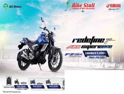 Yamaha Bikes Offer September 2021