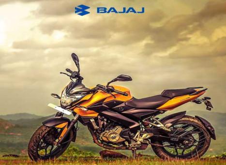 Bajaj Bikes Showroom In Bangladesh